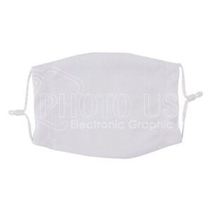 Sublimation Face Mask (with Air Layer)